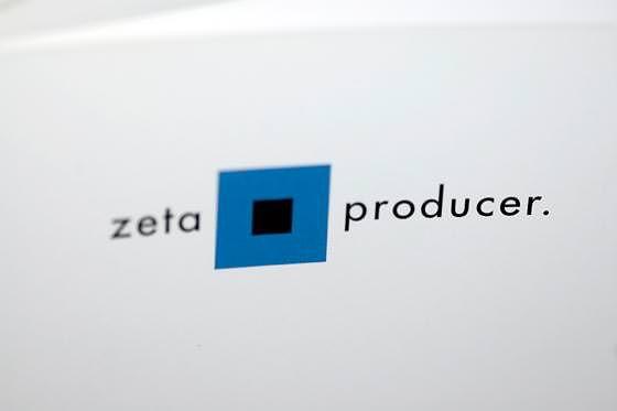 Logo voor software